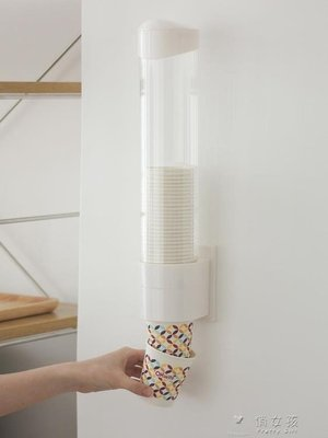 [免運]一次性杯子架紙杯架取杯器飲水機旁邊放塑料杯水杯的杯架收納架子—印象良品