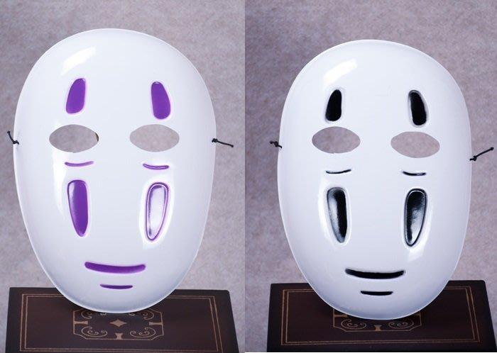 現貨 無臉男 面具 神隱少女 千尋 宮崎駿 服裝 面罩 表演 萬聖節 尾牙 變裝 cosplay COS 角色扮演 童裝