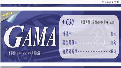 [統新隔熱紙工作室]Etag專用丹龍CL35$1500元另有CL28 V30 藍鑽B35 新品JEC GAMA