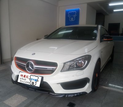 M-Benz CLA Shooting Brake-A柱+B柱+C柱+四車門下方+後擋雨切 汽車隔音條 套裝組【靜化論】