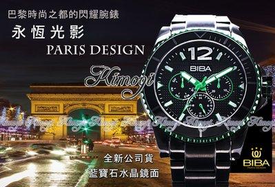 法國BIBA碧寶錶 【巴黎夜景霓虹光影-黑X綠 】正常售價7250元~限量下殺~藍寶石水晶鏡面! 高雄市