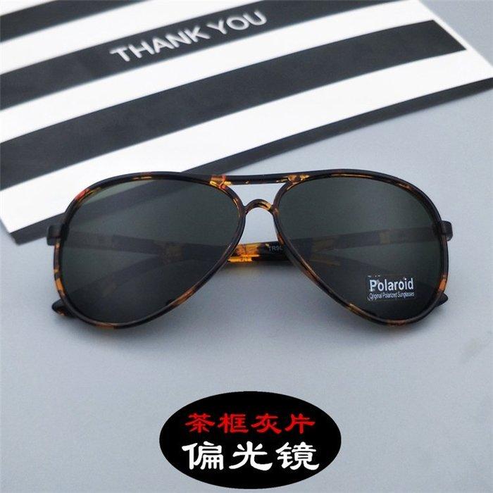 太陽鏡 新款太陽鏡女士通用偏光鏡開車駕駛鏡司機墨鏡男士眼鏡摔不壞