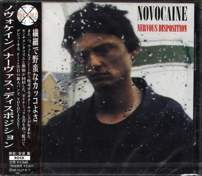 K - Novocaine - Nervous Disposition - 日版 +2BONUS - NEW