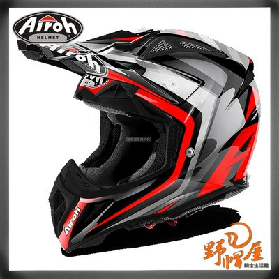 三重《野帽屋》義大利 AIROH AVIATOR 2.2 越野帽 滑胎 碳纖 輕量。Warning Red