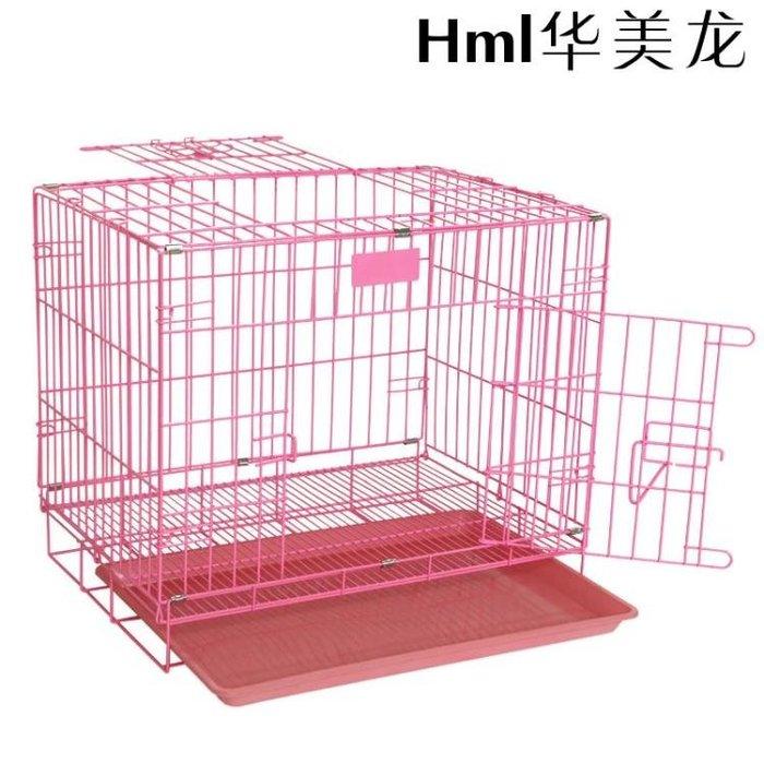 寵物狗籠泰迪狗籠子貴賓中小型犬加粗狗籠子貓籠子兔子籠寵物籠YS