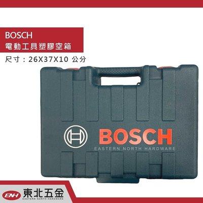 附發票(東北五金)Bosch 12V 雙機組(GDR120-LI, GSB120-LI) (專用工具箱 電鑽工具箱)