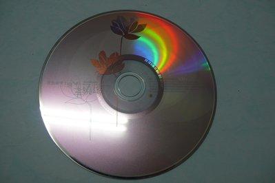紫色小館78-1--------辛曉琪-我也愛上別人的CD1