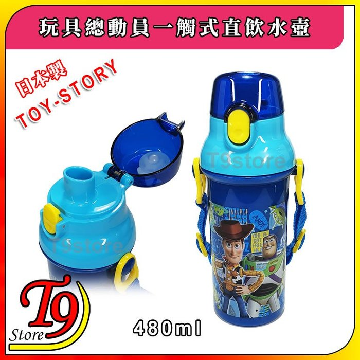 【T9store】日本製 Toy-Story (玩具總動員藍) 一觸式直飲水壺 水瓶 兒童水壺 (480ml)