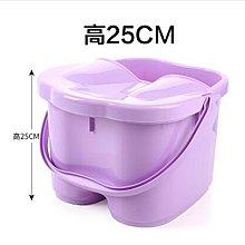 {興達1868}中號紫色有蓋加高加厚足浴桶按摩保溫泡腳桶足浴盆亞克力手提洗腳桶洗腳盆TCQ