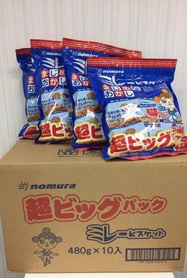 現貨 日本製 NOMURA 野村 美樂圓餅 點心餅 海鹽餅乾 快樂分享包 家庭號 30gx16小包(480g/袋)