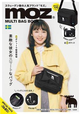 ☆MYWAY ZAKKA☆日文MOOK雜誌附錄【MOZ 麋鹿郵差斜背包】113303