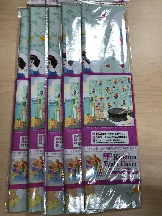 日本 迪士尼公主系列廚房防汙 防油 清潔壁貼