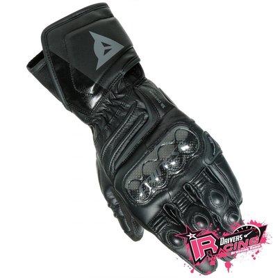 ♚賽車手的試衣間♚Dainese® Carbon 3 Long Ladies B/B 女版 碳纖維 長手套