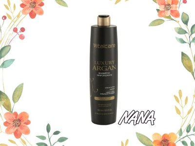 ♡NANA♡VITAL CARE 皇家摩洛哥堅果油水潤修護洗髮精 500ML