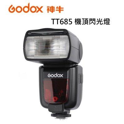 [板橋富豪相機]GODOX 神牛 TT...