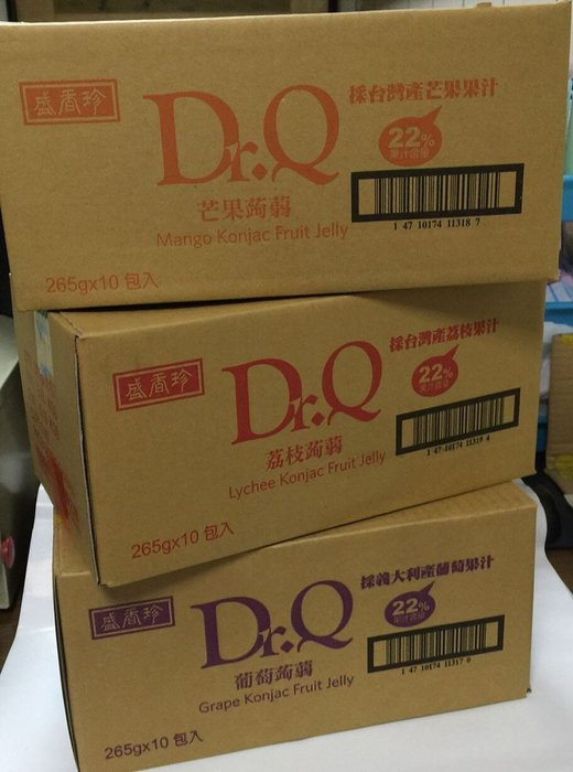 盛香珍(整箱混搭)Dr.Q 蒟蒻果凍10袋任選口味 葡萄口味 / 荔枝口味 / 芒果口味 / 檸檬鹽蒟蒻