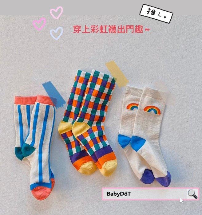 🙋夏新款🌈BO 兒童彩虹襪 彩虹襪子 男童襪 女童襪 幼兒 中筒襪 格子襪豎條襪 直條紋襪 韓國兒童襪 童裝配件