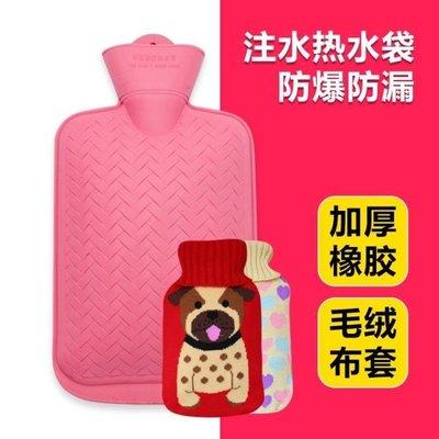 ZIHOPE 暖水袋熱水袋女注水小號暖水袋大人大號裝水灌水毛絨可愛防爆橡膠暖肚子ZI812