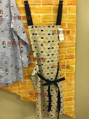 日本代購 日本連線 日本製 純棉 綁帶 布 圍裙 貓咪 雨傘 天空藍 深藍 紅色 米白 芥苿黃 日本 帶回 僅各1件