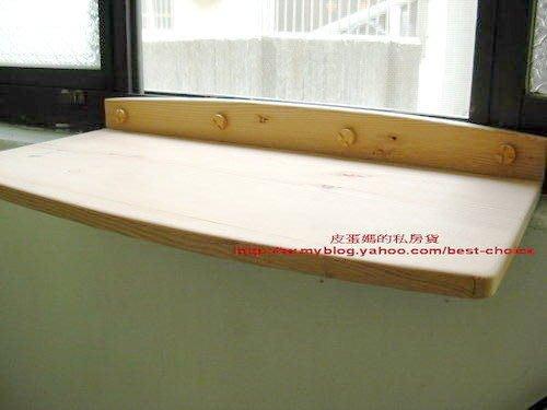 【皮蛋媽的私房貨】鄉村風--原木手工貓窗台窗檯 窗台風景貓吊床-質感超優! 另類貓跳台