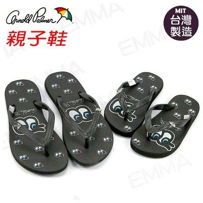《零碼出清》親子鞋兒童款ARNOLD PALMER雨傘牌大眼睛夾腳拖鞋 黑色17-22號(884716) 新北市