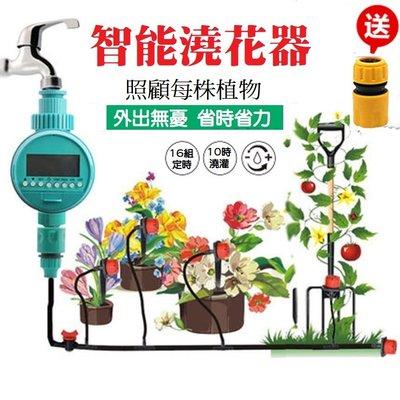 用於園藝滴灌系統、自動滴灌設備、定時給水灑水、計時給水灑水、寵物自動供水、自動排水....等等自由搭配、施作簡單、DIY