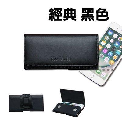 City Boss 腰掛式皮套 HTC One X9 手機皮套 腰掛皮套 CB64