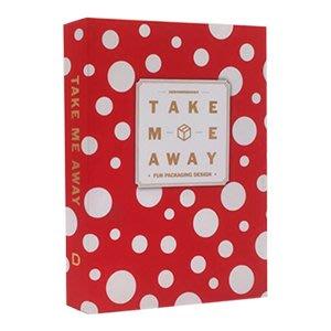 TAKE ME AWAY PLEASE 3 請帶我走3 趣味包裝設計書 平面包裝設計作品集