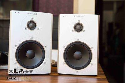 【新莊力笙音響】DYNAUDIO XEO2 無線傳輸主動式書架喇叭
