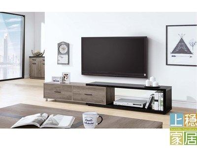 〈上穩家居〉肯特古橡色4尺伸縮長櫃   矮櫃   電視櫃   20505A31603
