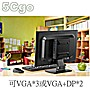 5Cgo【權宇】惠普ProDesk 800G2 DM迷你電腦I7-6700T/DDR4L-32G/250G nvme含稅