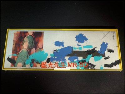 [藍光BD] - 田馥甄 : 如果 PLUS LIVE 巡迴演唱會 ( 台灣正版 )
