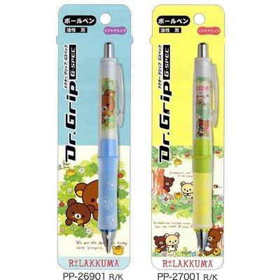 拉拉熊健握自動筆--日本最新SAN-X...