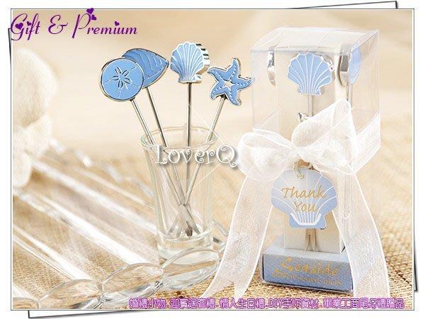 樂芙 父親節 夏日海洋藍 水果叉 * 禮品 送禮 白色 婚禮殿堂 二次進場 婚禮小物 喜糖籃 造型水果叉子 創意禮品