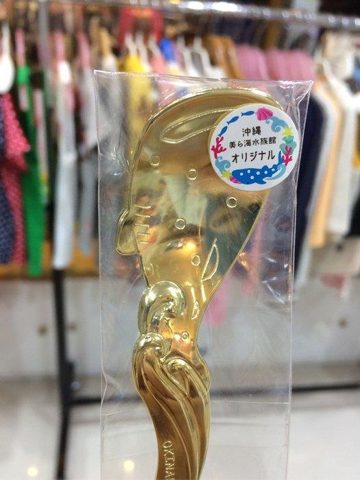 沖繩 海洋博公園 美麗海水族館 日本製 金色 鯨鯊 限定 不鏽鋼 小朋友餐具 兒童湯匙 紀念 日本空運~小太陽日本精品