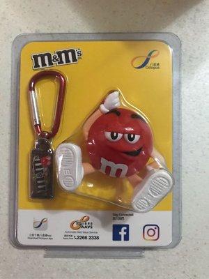 MTR 地鐵3D M&M 红色豆 成人版 八達通掛飾 全新 美孚站或郵寄