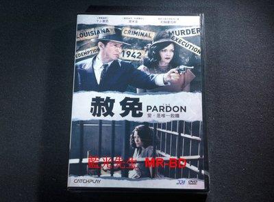 [DVD] - 赦免 The Pardon (威望正版)