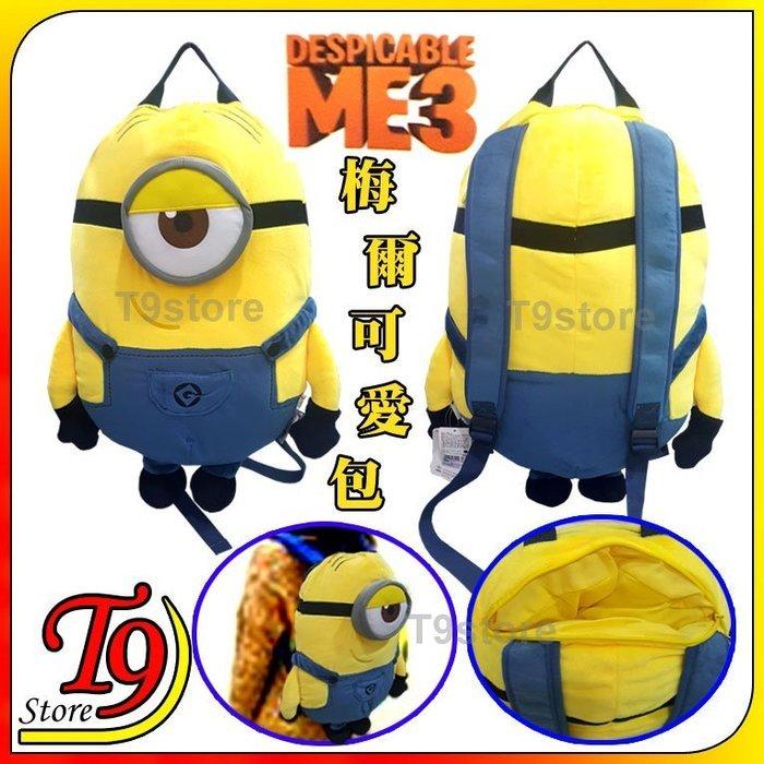 【T9store】日本進口 Minion 小小兵梅爾 毛絨可愛背包 兒童背包 寶寶背包 卡通背包