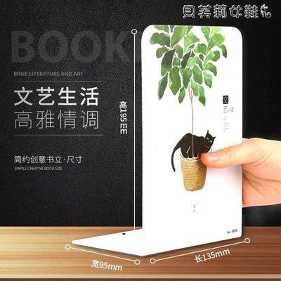 書架書夾書靠書架簡易桌上學生用書立架桌面書擋板擋書板收納放書架子