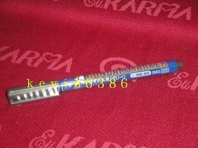 東京都-日本郡氏 GUNZE 鋼彈專用漆筆-GM02 線筆.鋼彈線條筆 灰色 現貨
