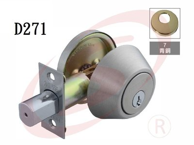 FAULTLESS 加安 D271 青銅金色 輔助鎖 60mm 扁平鎖匙 補助鎖 防盜鎖
