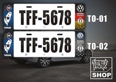 【STREET PARK】訂製 歐盟 VW TOURAN 車牌裝飾 【原價780$ 特價 580$】