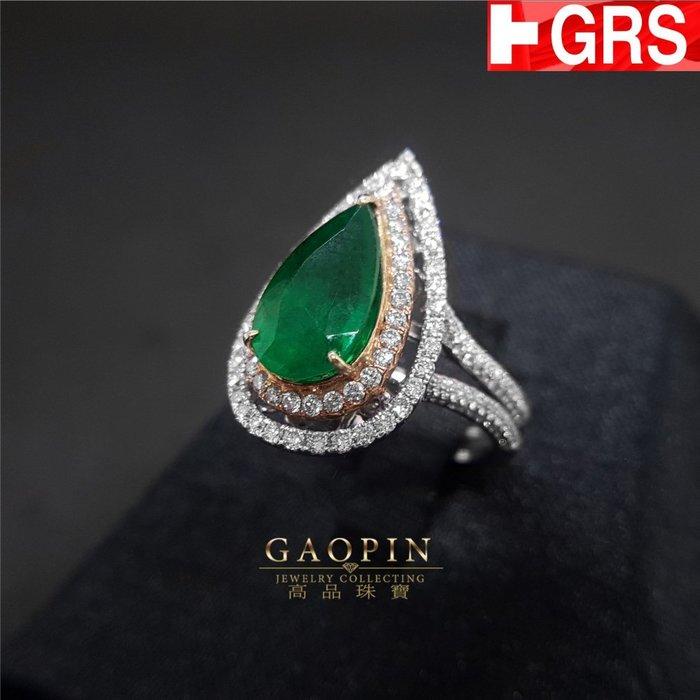 【高品珠寶】頂級收藏級GRS3.5克拉哥倫比亞極微油祖母綠戒指 大水滴女戒 18K金鑽石 #2357