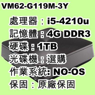 5Cgo【權宇】ASUS華碩商用小主機Vivo PC VM62-G119M i5-4210u/1TB/4G/附鍵鼠 含稅
