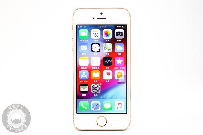 【高雄青蘋果3C】APPLE IPHONE 5S 16G 16GB IOS 12.4.8 金 #56417