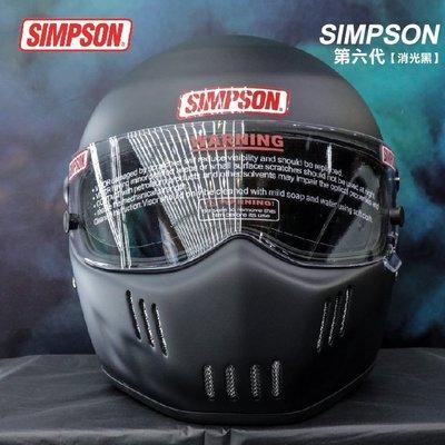 K-WAX SIMPSON 6安全帽 /辛普森 全罩安全帽 星際大戰 StarWars 黑武士爆音少女 機車族 kwax