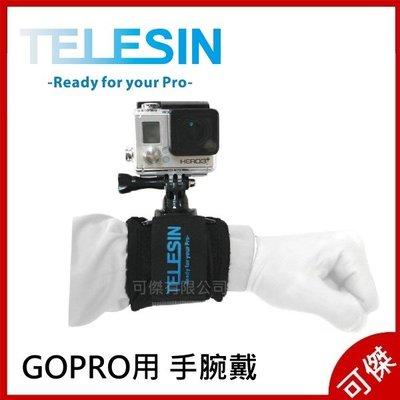 TELESIN  GOPRO用手腕帶  手腕帶  可360度轉  適用GOPRO全系列相機