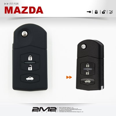 【2M2】MAZDA MAZDA3 MAZDA5 MPV 馬自達汽車 晶片 鑰匙 矽膠套 台中市