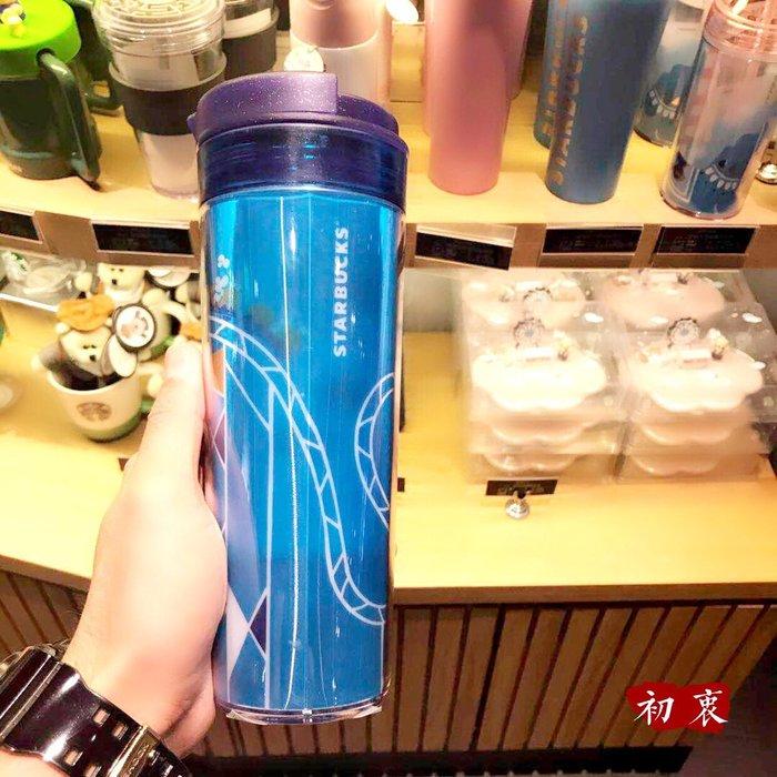 水杯 保溫杯星巴克杯子兒童節禮物游樂園移動過山車塑料隨行杯喝水杯