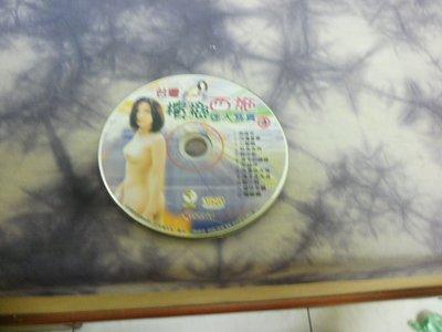 紫色小館-55-9-------台灣檳榔西施迷人寫真4